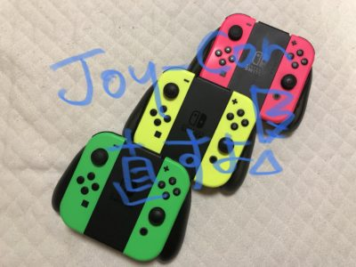 img 0387 400x300 - 【修理日記】Nintendo SwitchのJoy-Con 壊れたアナログスティックを部品取り寄せて自分で修理してみた。【ニンテンドースイッチ】