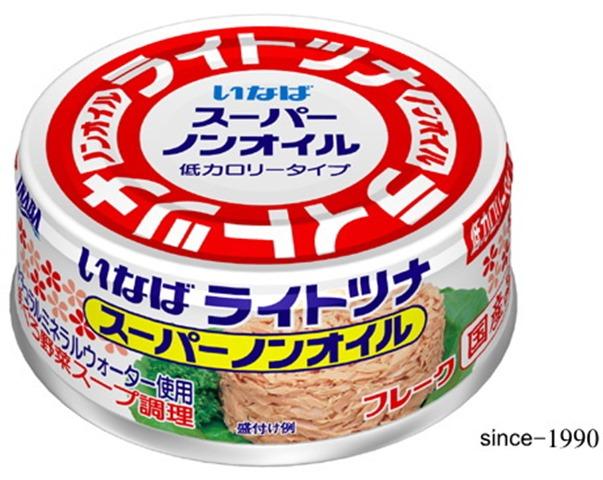 4857500 thumb - 【筋トレ】最近ハマってる筋トレ飯が卵白オムレツ+クレイジーソルト+シーチキンの件について