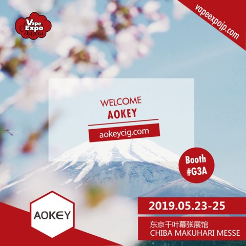 G3A thumb - 【イベント】VAPE EXPO JAPAN 出展ブース情報#03「AOKEY」「MAGICAL FLAVOUR」「UWOO」「gippro」「Freemax」