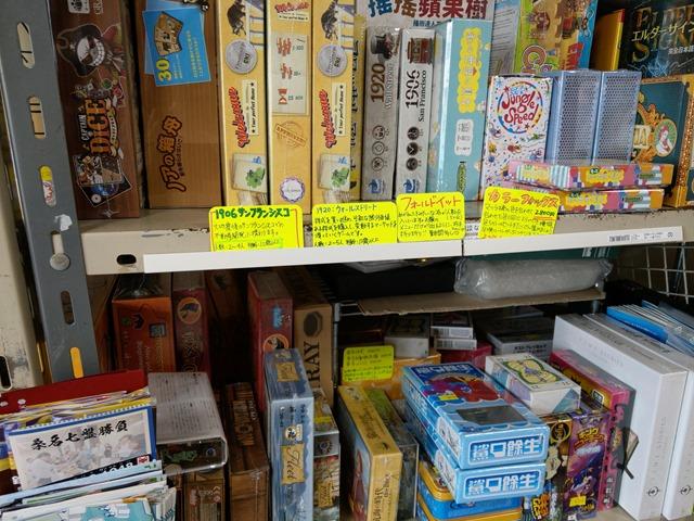 IMAG2055 thumb - 【訪問】ボドゲの聖地!?ゲームストア・バネストの中野さんからボードゲームを買ってきた話