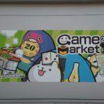IMAG3101 thumb 1 150x150 - 【新製品】HILIQ、新作夏リキッド「Red dorayaki(レッドどら焼き)」「White pocari(ホワイトポカリ)」「Green bandit(グリーンバンディット)」を発売開始