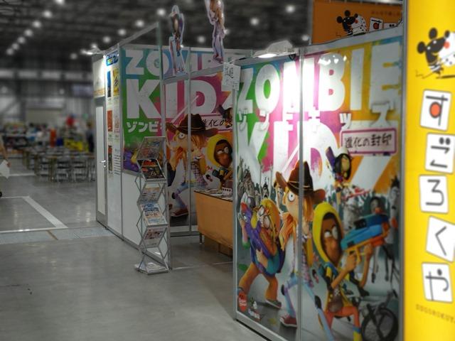 IMAG3112 thumb - 【イベント】ゲームマーケット2019春(東京)に行ってきたレポート#01「まじかる☆パティスリーのブースが朝イチやばかった話」「企業ブース」をお届け