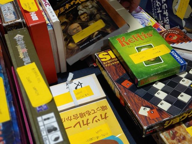 IMAG3171 thumb - 【イベント】ゲームマーケット2019春レポート個別ブースに行ってみた!