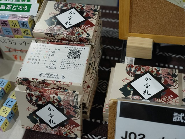 IMAG3205 thumb - 【イベント】ゲームマーケット2019春レポート個別ブースに行ってみた!