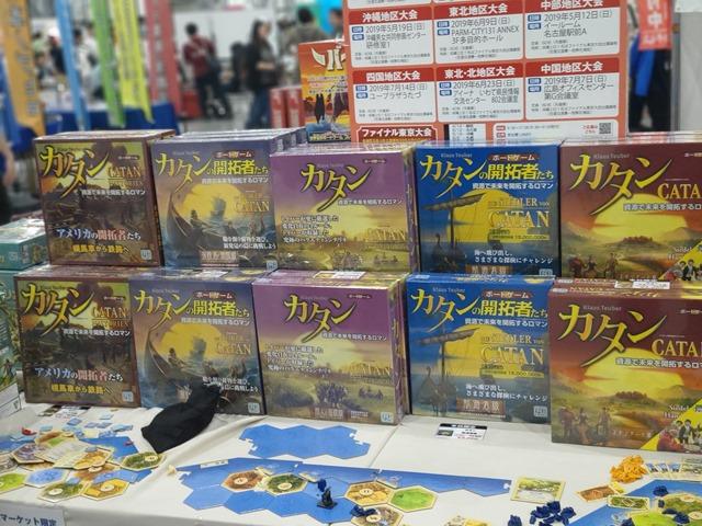 IMAG3210 thumb - 【イベント】ゲームマーケット2019春(東京)に行ってきたレポート#01「まじかる☆パティスリーのブースが朝イチやばかった話」「企業ブース」をお届け