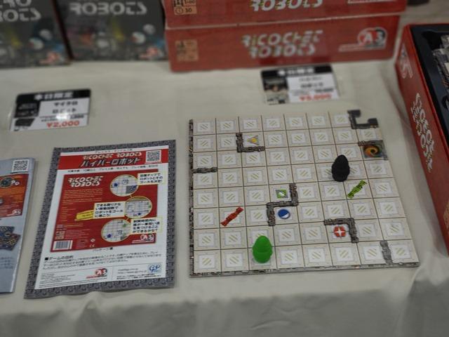 IMAG3212 thumb - 【イベント】ゲームマーケット2019春レポート個別ブースに行ってみた!