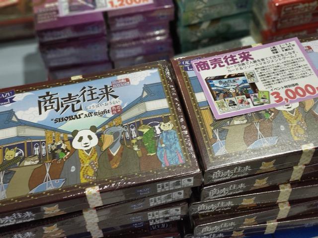IMAG3237 thumb - 【イベント】ゲームマーケット2019春レポート個別ブースに行ってみた!