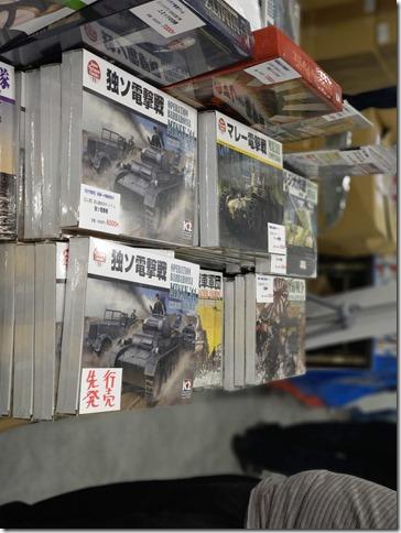 IMAG3247 thumb - 【イベント】ゲームマーケット2019春レポート個別ブースに行ってみた!