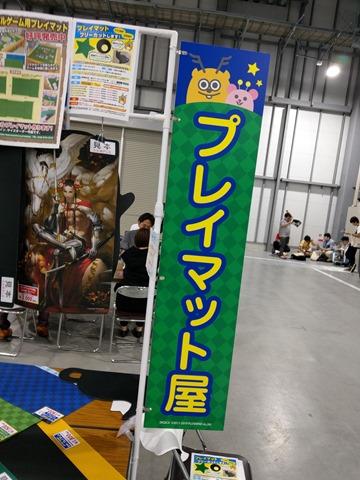 IMAG3266 thumb - 【イベント】ゲームマーケット2019春レポート個別ブースに行ってみた!