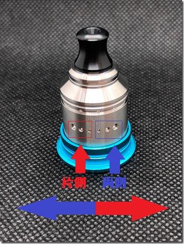 IMG 2271 thumb - 【レビュー】①Vapefly Holic MTL RDA(ベイプフライ ホリック エムティーエル )レビュー~ホリックTVコラボ第2弾RDA着弾♪開封編<*`∀´*>~
