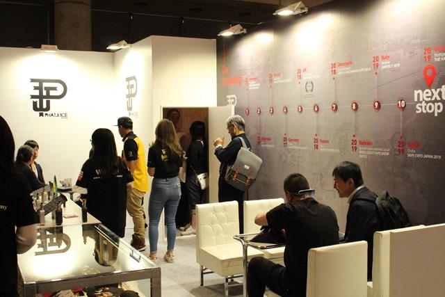 IMG 8758 thumb - 【イベント】VAPE EXPO JAPAN 2019 訪問ブース紹介レポート#07 YUNXISMART/ELIQUID FRANCE/MOK/Freemax/PHATJUICE/RELX TECH/Pegasus Tech/DONGGUAN SKS/Mask King