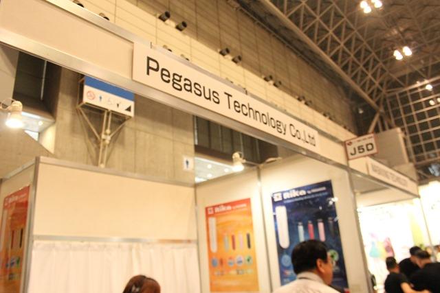 IMG 8766 thumb - 【イベント】VAPE EXPO JAPAN 2019 訪問ブース紹介レポート#07 YUNXISMART/ELIQUID FRANCE/MOK/Freemax/PHATJUICE/RELX TECH/Pegasus Tech/DONGGUAN SKS/Mask King