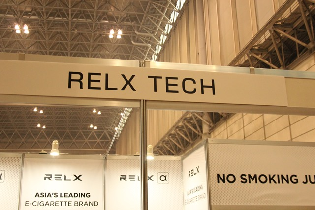 IMG 8779 thumb - 【イベント】VAPE EXPO JAPAN 2019 訪問ブース紹介レポート#07 YUNXISMART/ELIQUID FRANCE/MOK/Freemax/PHATJUICE/RELX TECH/Pegasus Tech/DONGGUAN SKS/Mask King