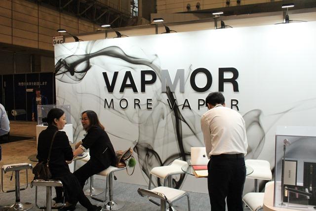 IMG 8819 thumb - 【イベント】VAPE EXPO JAPAN 2019 訪問ブース紹介レポート#06 VAPMOR/REX Juice/ECOACO/SMY TECH/apollo/HUAYIXING TECHNOLOGY/DR.FROST/SHUNBAO/Gippro