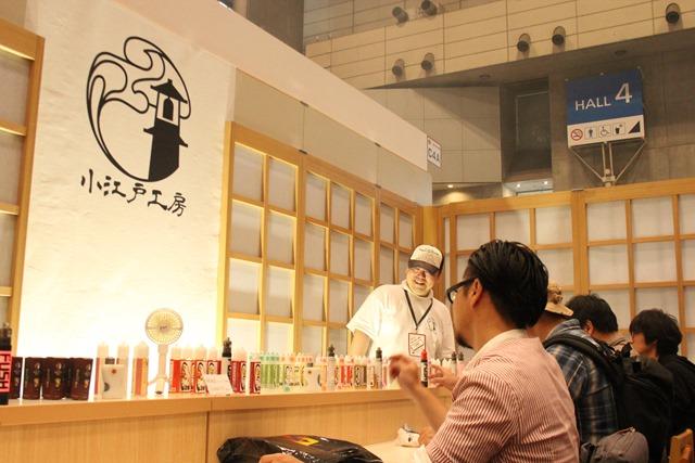 IMG 8831 thumb - 【イベント】VAPE EXPO JAPAN 2019 訪問ブース紹介レポート#04 Vaptio(ヴァプティオ)/小江戸工房(こえどこうぼう)/VOLCANO(ボルケーノ)/MSN(エムエスエヌ)/KOKEN(コーケン)/aiir(エアー)