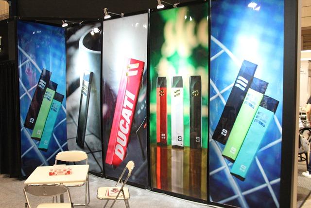 IMG 8835 thumb - 【イベント】VAPE EXPO JAPAN 2019 訪問ブース紹介レポート#01 JINJIA GROUP/FOOGO/MoX/FEIDE/MK Lab(エムケーラボ)