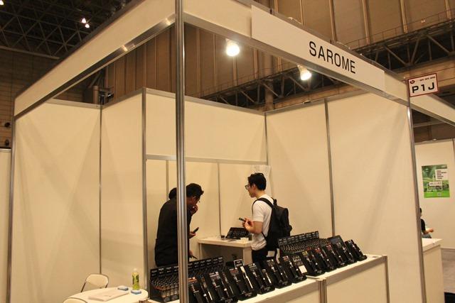 IMG 8873 thumb - 【イベント】VAPE EXPO JAPAN 2019 訪問ブース紹介レポート#08 Lost Vape(ロストベイプ)/One Case(ワンケース)/なにわ電子煙草燃料(なにわでんねん)/Dekang(デカン)/KEY MATERIAL/MEGMEET,SEMPO/ZHONGYI/HITASTE(ハイテイスト)/SAROME(サロメ)
