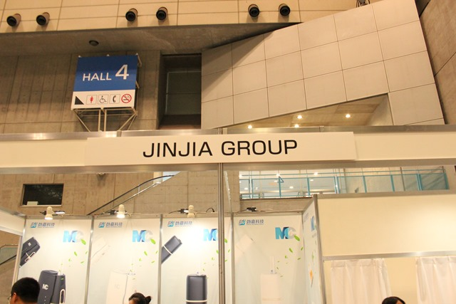 IMG 8916 thumb - 【イベント】VAPE EXPO JAPAN 2019 訪問ブース紹介レポート#01 JINJIA GROUP/FOOGO/MoX/FEIDE/MK Lab(エムケーラボ)
