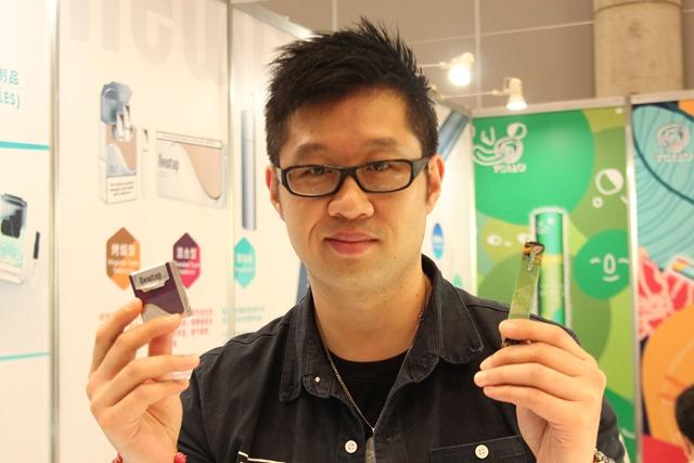 IMG 8986 thumb - 【イベント】 【イベント】VAPE EXPO JAPAN 2019 訪問ブース紹介レポート#05 NEWTAP/SHENZEN SKO/BANDITO JUICE/HILIQ/SAMURAI VAPORS/COEUS/Magical Flavour