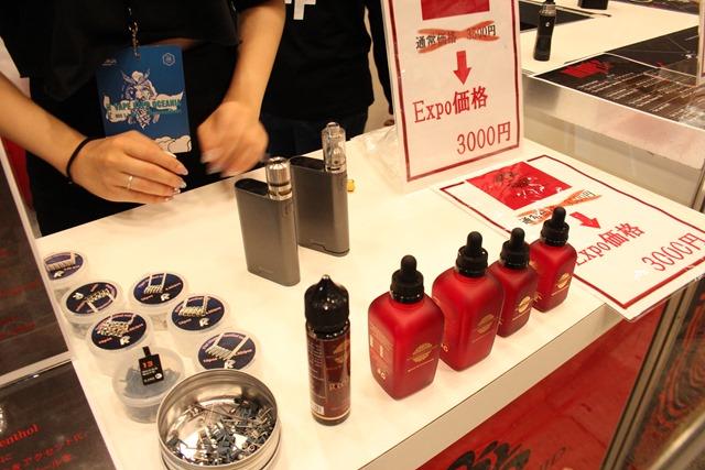 IMG 9030 thumb - 【イベント】 【イベント】VAPE EXPO JAPAN 2019 訪問ブース紹介レポート#05 NEWTAP/SHENZEN SKO/BANDITO JUICE/HILIQ/SAMURAI VAPORS/COEUS/Magical Flavour