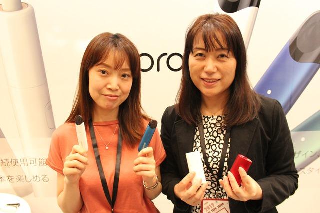 IMG 9063 thumb - 【イベント】VAPE EXPO JAPAN 2019 訪問ブース紹介レポート#06 VAPMOR/REX Juice/ECOACO/SMY TECH/apollo/HUAYIXING TECHNOLOGY/DR.FROST/SHUNBAO/Gippro