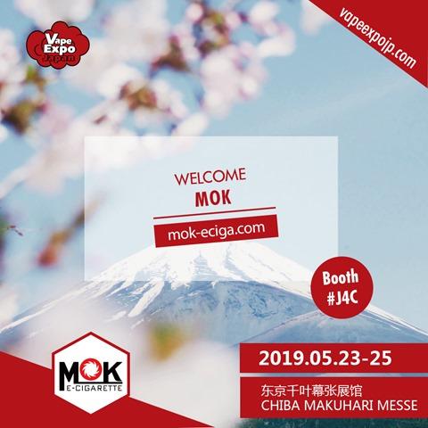 J4C thumb - 【イベント】VAPE EXPO JAPAN 出展ブース情報#03「REX JUICE」「YGREEN」「VAPMOR」「MOK」「Freemax」