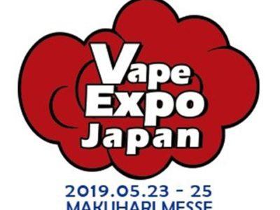 KKxzWZwy 400x400 thumb 1 400x300 - 【イベント】VAPE EXPO JAPAN 2019まもなく開催!2019年5月23日~25日。メディアブースで甜雅リキッド展示テイスティング可能!