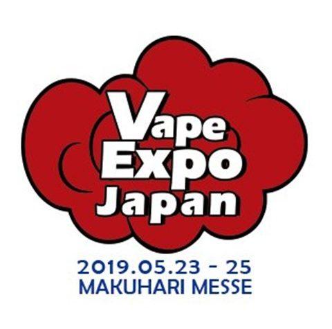 KKxzWZwy 400x400 thumb 1 480x475 - 【イベント】VAPE EXPO JAPAN 2019まもなく開催!2019年5月23日~25日。メディアブースで甜雅リキッド展示テイスティング可能!