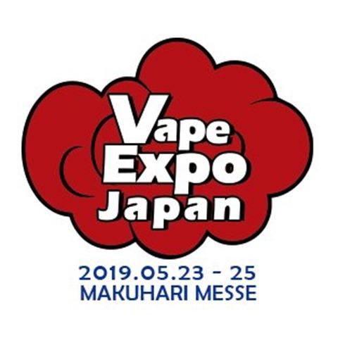 KKxzWZwy 400x400 thumb 1 - 【イベント】VAPE EXPO JAPAN 2019まもなく開催!2019年5月23日~25日。メディアブースで甜雅リキッド展示テイスティング可能!