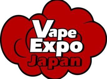 Vape Expo Japan LOGO 546x546 thumb 6 thumb2 thumb 4 343x254 - 【イベント】VAPE EXPO JAPAN 2019 訪問ブース紹介レポート#07 YUNXISMART/ELIQUID FRANCE/MOK/Freemax/PHATJUICE/RELX TECH/Pegasus Tech/DONGGUAN SKS/Mask King