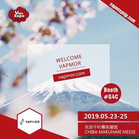 Vapmor G4C thumb - 【イベント】VAPE EXPO JAPAN 出展ブース情報#03「REX JUICE」「YGREEN」「VAPMOR」「MOK」「Freemax」