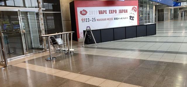 WeChat Image 20190521161511 thumb - 【イベント】VAPE EXPO JAPAN 2019まもなく開催!2019年5月23日~25日。メディアブースで甜雅リキッド展示テイスティング可能!