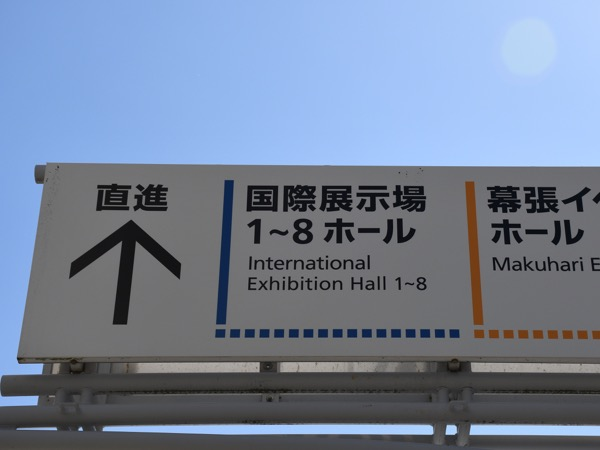 oDSC 8970 - 【イベント】興味があるなら参加でしょ!EXPO初心者が体験したVAPE EXPOレポート。《来年も行こう》