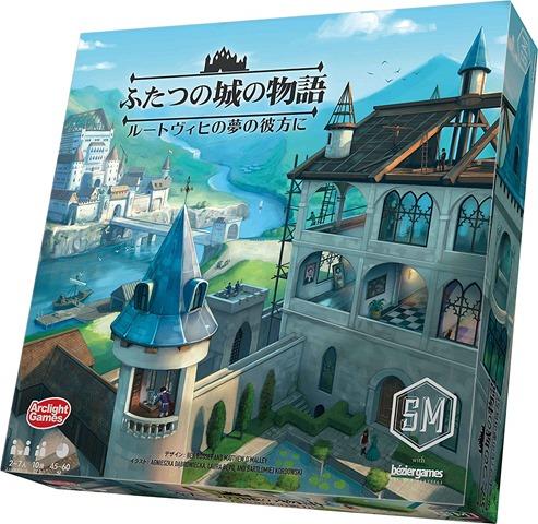 91aNxSttIzL. SL1500 thumb - 【ボドゲ】「ギズモ 第2版 完全日本語版」「白雪姫のアップルーレット」「モンスターストライク パーティーゲーム ルシファーvsキングクロッチ!」「ふたつの城の物語 完全日本語版」【新着ボードゲーム】