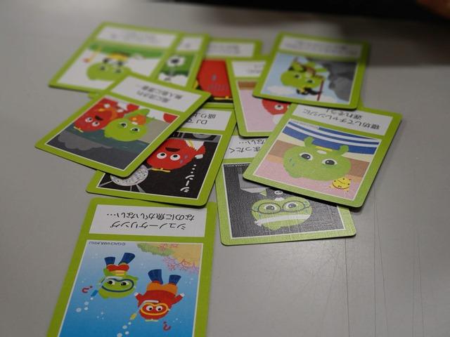 IMAG3543 thumb - 【イベント】まめoffでボードゲーム@名古屋大須観音!「The Game(ザ・ゲーム)」「我流功夫極めロード」「キャット&チョコレート ガチャピンチャレンジ編」「王たちの同人誌」
