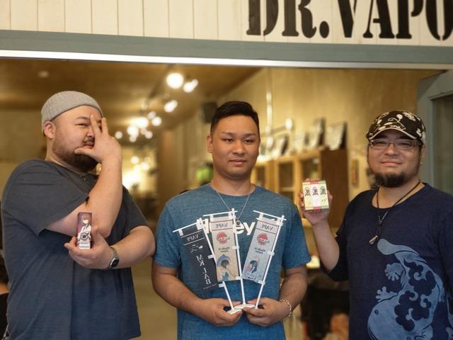 IMAG3754 thumb - 【訪問】DR.VAPOR(ドクターベイパー)さんにいるMK Lab クニさんと遊んできた@愛知県名古屋大須観音【ドクベ/VAPE/名古屋/大須/電子タバコ】
