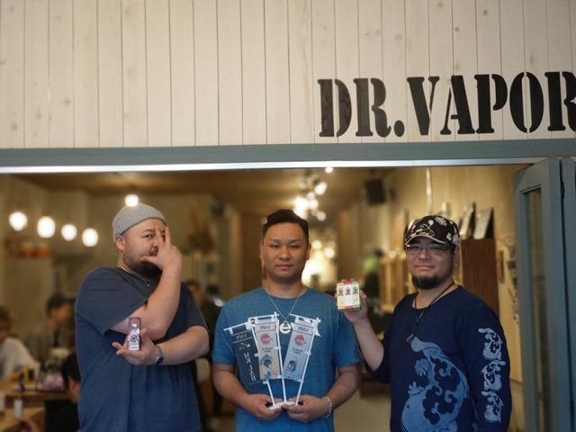 IMAG3756 thumb - 【訪問】DR.VAPOR(ドクターベイパー)さんにいるMK Lab クニさんと遊んできた@愛知県名古屋大須観音【ドクベ/VAPE/名古屋/大須/電子タバコ】