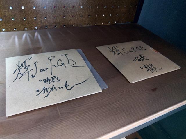 IMAG3855 thumb - 【イベント】ボードゲームxシーシャxVAPEイベント@凹 VOL3 - OMEN relax shisha lounge (オーメン)のイベントレポート&岡崎の超ウマグルメ「Zipang(ジパング)」&Vaporさんの運営するヤバすぎるお店「Shi-tan(シタン)」【とまぼどゲーム会第1回】