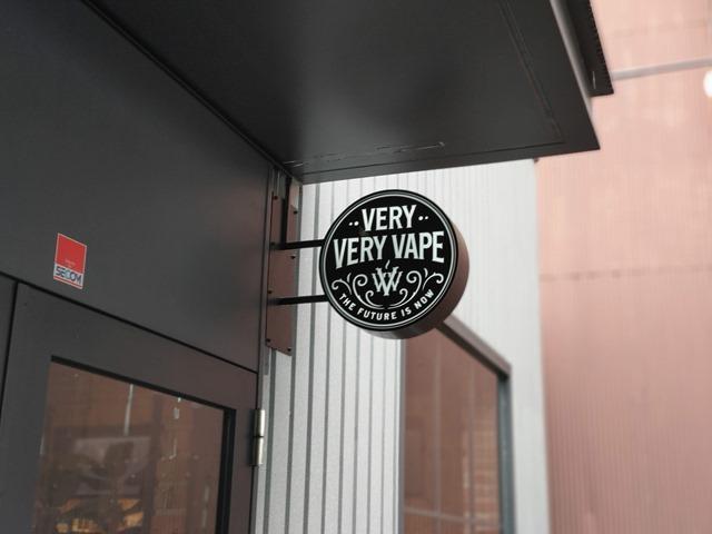 IMAG3974 thumb - 【訪問】VERY VERY VAPE MINAMI HQ(ベリベリベイプ)さんに再度行ってきた with 某ブロガー。お得なスターターキット&リキッド購入テイスティング