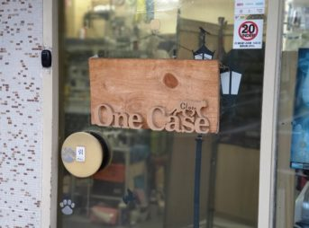"""IMAG4083 thumb 343x254 - 【訪問】名古屋One Case(ワンケース)ボードゲーム""""Fill it(フィリット)""""3人対戦と激レアMODがアツい夏。【VAPE/ボドゲ/メカニカルMOD】"""