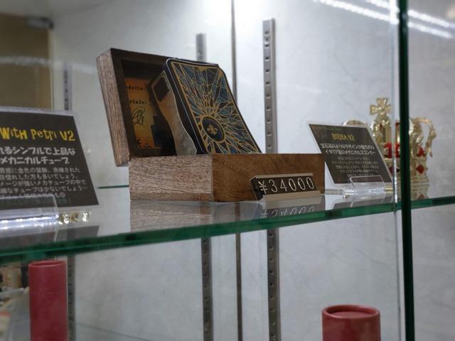 IMAG4454 thumb - 【訪問】 たまたま見つけちゃった。VAPEKING神田(ベイプキングカンダ)店さんで美人VAPERさんとランチ後のVAPEタイム~