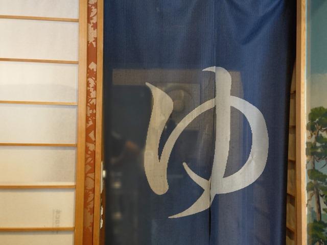 IMAG4463 thumb - 【訪問】和のVAPE魂!!今一番HOTなSamurai Vapors(サムライヴェーパーズ)さんに行ってVAPE吸ってきた!【東京VAPEショップ訪問レポート】