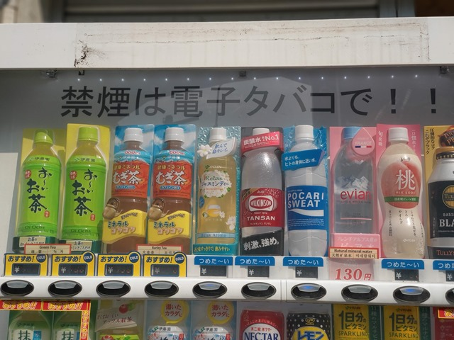 IMAG4502 thumb - 【訪問】和のVAPE魂!!今一番HOTなSamurai Vapors(サムライヴェーパーズ)さんに行ってVAPE吸ってきた!【東京VAPEショップ訪問レポート】
