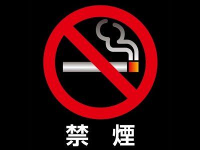 170414tabaco00 thumb 400x300 - 【まとめ】電子タバコで本当に禁煙できるのか?【VAPE/電子タバコ/ヴェポライザー/シーシャ】