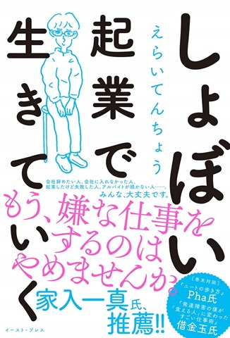 611YVdRBYVL - 【支援募集】愛知県刈谷市にプレイ無料ゲームxVAPEバー作ります!ゆるく出資・応援してくださる方、大々募集中!!【ボードゲーム/しょぼい起業で生きていく】