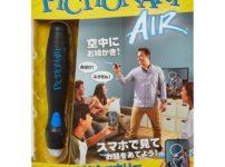 """D ve7c8U4AAF3 R thumb 202x150 - 【海外/ボードゲーム】「ピクショナリーエアー」「Aspire Tigon 2600mAh E-Cigarette Starter Kit (Standard Version)」「Xiaomi Mi CC9 6.39"""" AMOLED Octa-Core LTE Smartphone」「ASUS Zenfone 6」"""