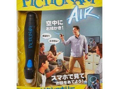 """D ve7c8U4AAF3 R thumb 400x300 - 【海外/ボードゲーム】「ピクショナリーエアー」「Aspire Tigon 2600mAh E-Cigarette Starter Kit (Standard Version)」「Xiaomi Mi CC9 6.39"""" AMOLED Octa-Core LTE Smartphone」「ASUS Zenfone 6」"""