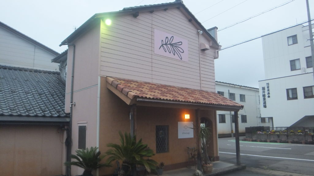 DSCF2317 1024x576 - 【訪問日記】初めてのシーシャ体験! 福井県唯一のシーシャBAR『shiranagi』に行ってきた! VAPEとは異なる新鮮な経験となりました!