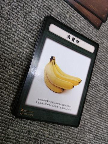 IMAG5094 thumb - 【訪問/レビュー】「ナショナルエコノミー」「クイズいいセンいきまSHOW」「渡る世間はナベばかり」とまぼどゲーム会2.5回@One Case(ワンケース)【ボードゲーム/シーシャ/VAPE/電子タバコ】