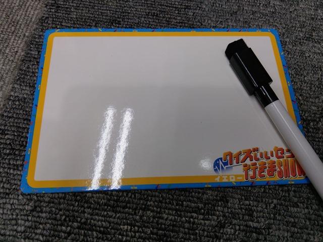 IMAG5102 thumb - 【訪問/レビュー】「ナショナルエコノミー」「クイズいいセンいきまSHOW」「渡る世間はナベばかり」とまぼどゲーム会2.5回@One Case(ワンケース)【ボードゲーム/シーシャ/VAPE/電子タバコ】